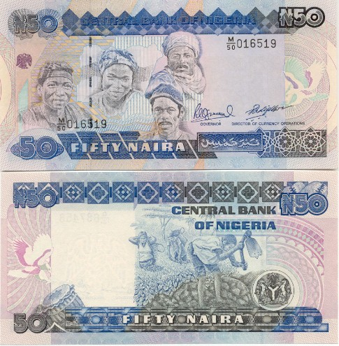 Fifty Naira Note Old Introduced 1991