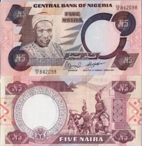 five naira old