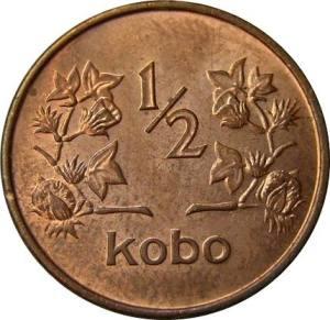 half kobo
